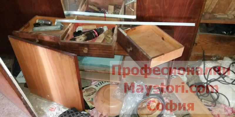 Извозване на стари мебели с майстори в София