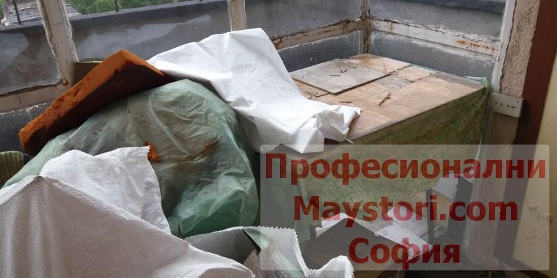 Изхвърляне на стари килими и мокети