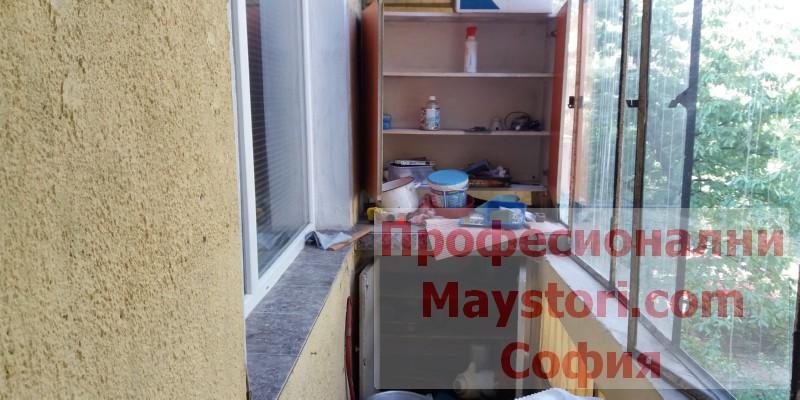Почистване на апартамент и балкон