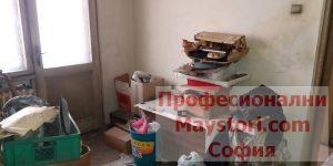 Изхвърляне на мебели в София
