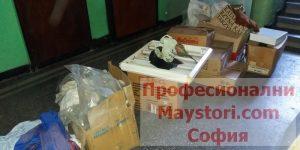 Извозване на мебели в София
