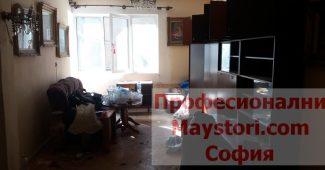 Хамали за демонтаж и изхвърляне на мебели