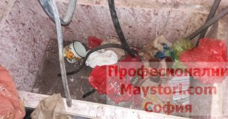 Извозване на отпадъци от двор в София