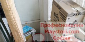 Извозване на мебели и вещи при изхвърляне