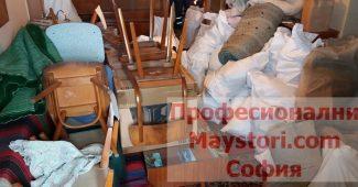 Почистване на мазе или таван