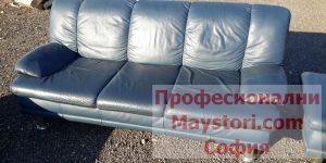Изхвърляне на диван в София