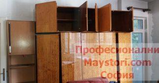 Извозване и изхвърляне на гардероб или мебели