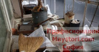 Изхвърляне на битови отпадъци в София