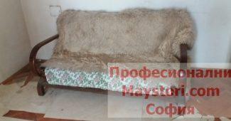 Извозване на мебели
