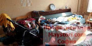 Изхвърляне на спалня в София