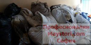Изхвърляне на боклуци от мазе
