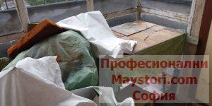 Почистване на таван и мазе в София