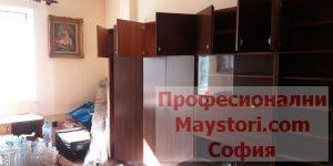Преместване на вещи и мебели