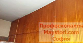 Извозване на гардероб в София