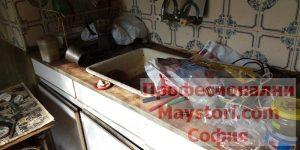 Преместване на пералня в София