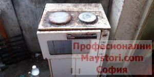 Преместване на електроуреди в София