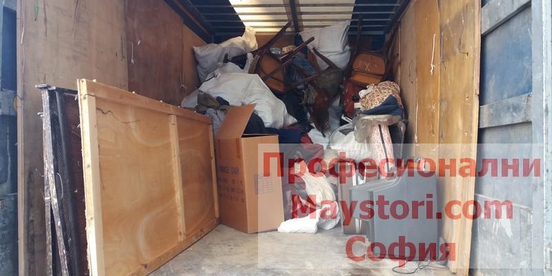 Преместване на мебели и вещи