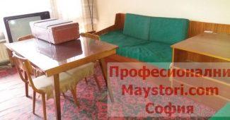Изхвърляне на дивани и мебели