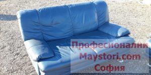 Изнасяне на диван в София