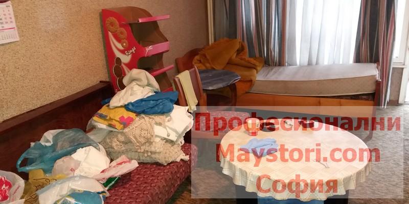 Преместване на покъщнина в София
