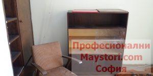 Местене на мебели в София